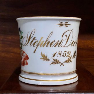 English porcelain presentation mug - Stephen Dickins, 1852 -0
