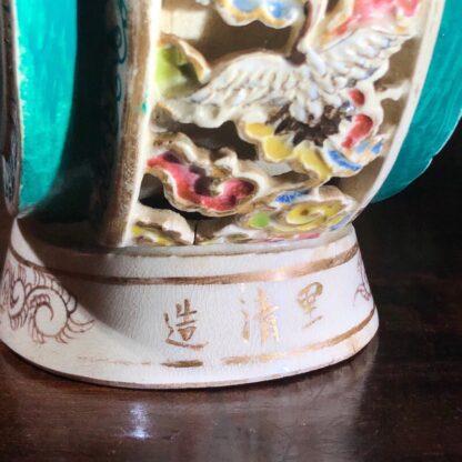 Satsuma Kyoto vase with scenic panels, pierced sides, c.1880-33561