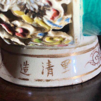 Satsuma Kyoto vase with scenic panels, pierced sides, c.1880-33562