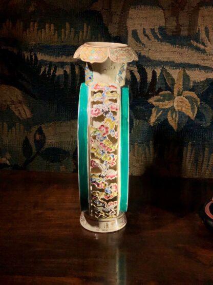 Satsuma Kyoto vase with scenic panels, pierced sides, c.1880-33558