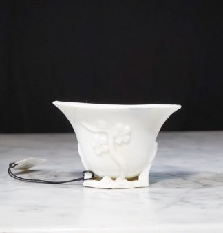 Kanxi Chinese libation cup