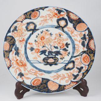 Japanese porcelain Imari plate